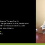 Hamadoun Cissé, portrait #4