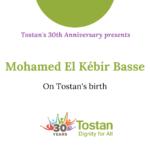 #Tostan30: Mohamed El Kébir Basse se souvient de la naissance de Tostan